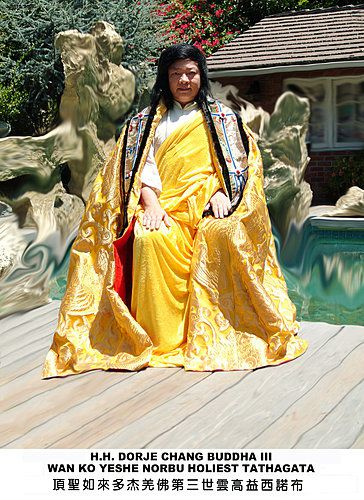 《多杰羌佛第三世》-頂聖如來多杰羌佛第三世雲高益西諾布 簡介(33-38頁)