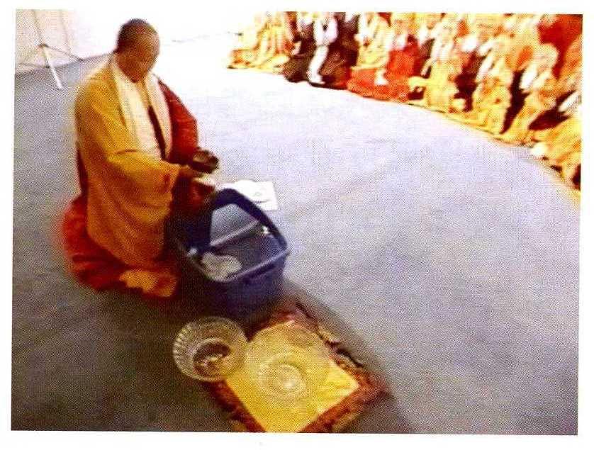 《多杰羌佛第三世》-佛降甘露是這樣得來的(220-223頁)