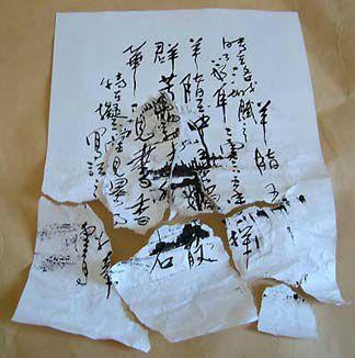 《多杰羌佛第三世》-治病(實例十)(329-330頁)