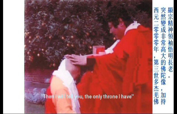 西元2000年,第三世多杰羌佛突然變成非常高大的如來相,加持顯宗精神領袖悟明長老