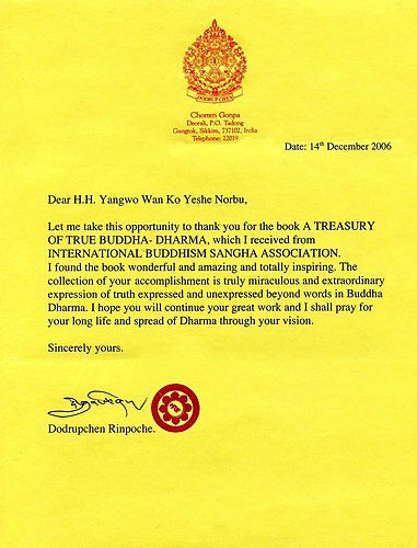 《多杰羌佛第三世》-「多智欽法王」給 『三世多杰羌佛』的祝賀書函原文 (105頁)