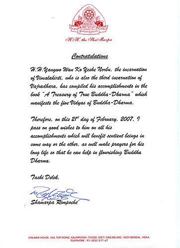 《多杰羌佛第三世》-夏瑪巴紅寶冠法王祝賀三世多杰羌佛(112頁)