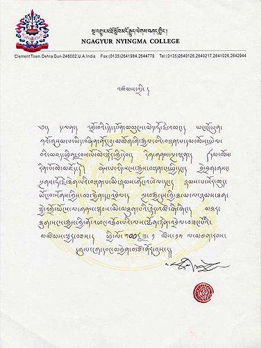 《多杰羌佛第三世》-敏林堪欽仁波且祝賀三世多杰羌佛的祝賀信(116頁)