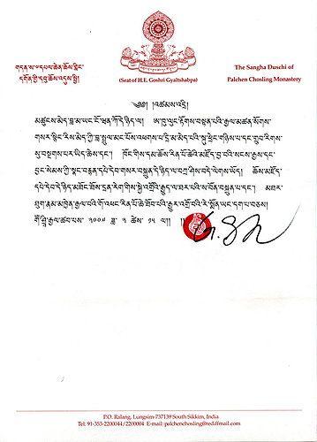 《多杰羌佛第三世》-嘉察巴攝政國師祝賀三世多杰羌佛 (112-113頁)
