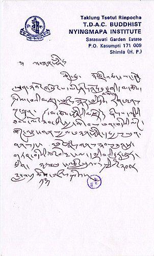 《多杰羌佛第三世》-寧瑪北藏達龍哲珠法王祝賀三世多杰羌佛(109-110頁)