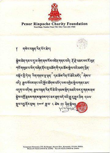 《多杰羌佛第三世》-寧瑪派貝諾法王祝賀三世多杰羌佛(106頁)
