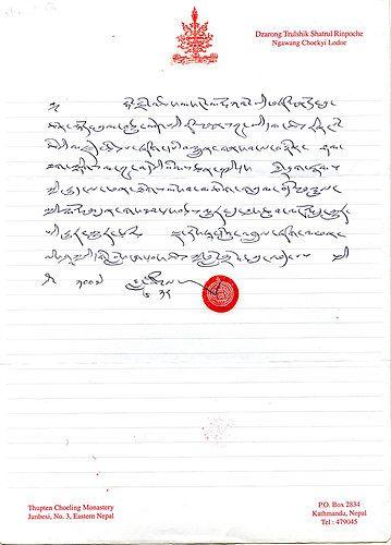 《多杰羌佛第三世》-寧瑪楚西法王祝賀三世多杰羌佛(110頁)