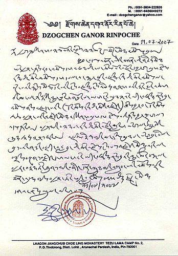 《多杰羌佛第三世》-噶諾仁波且祝賀三世多杰羌佛 (117頁)