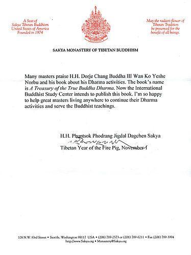 《多杰羌佛第三世》-薩迦達欽法王祝賀三世多杰羌佛 (111頁)