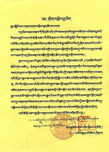 《多杰羌佛第三世》-覺囊派總教主 吉美多吉法王祝賀 三世多杰羌佛(107-108頁)