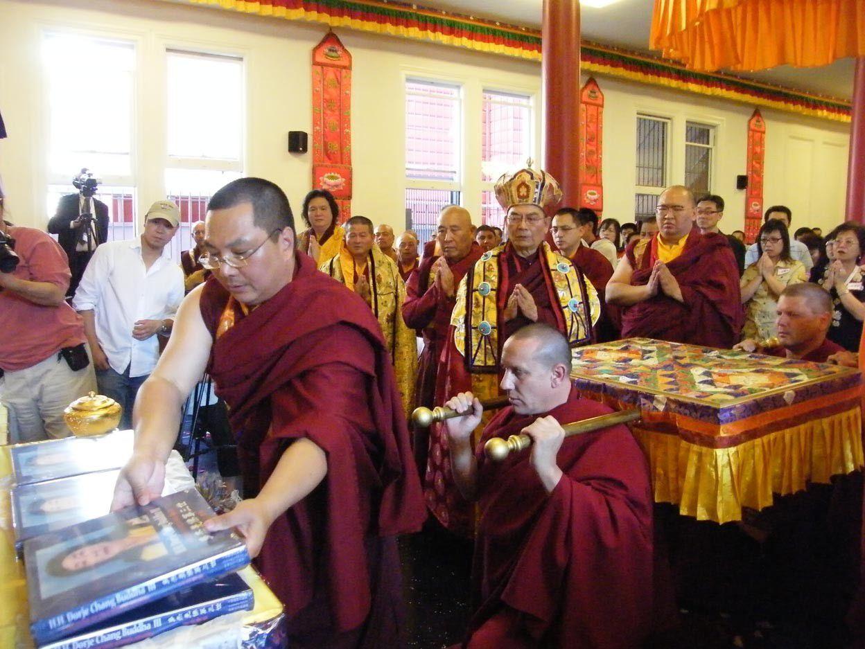 2008年6月21日下午200 恭迎『多杰羌佛第三世』寶書盛會