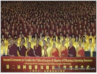 上千佛教寺院、協會等機構齊聚香港應考聞法上師