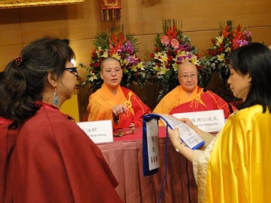 首屆阿闍黎和聞法上師研討會  在香港舉行