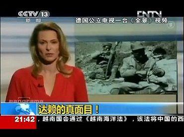 藏人自焚真相與達賴的真面目!