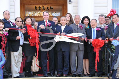 義雲高大師國際文化基金會舉行新會址落成典禮