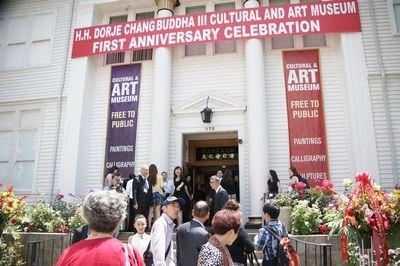 2015年第三世多杰羌佛藝術館舉辦盛大開館周年慶