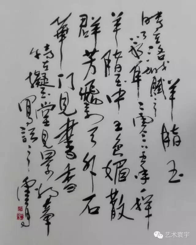 H.H.第三世多杰羌佛書法作品:羊脂玉
