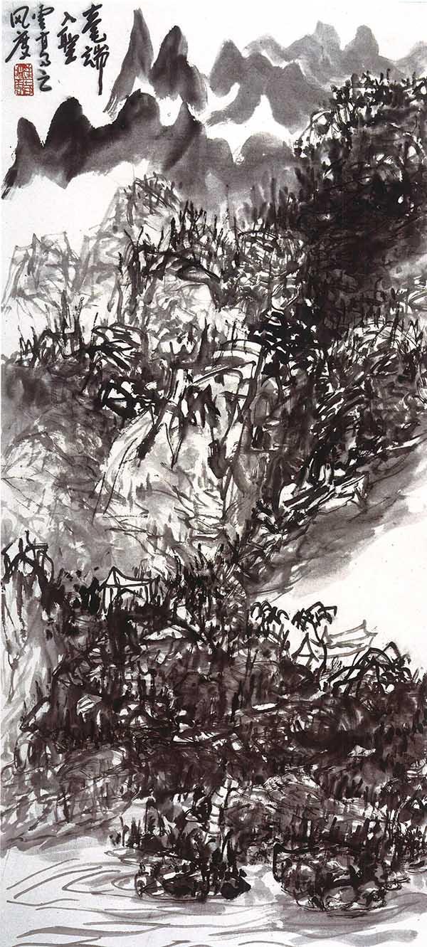 H.H.第三世多杰羌佛中國畫作品:毫端入聖