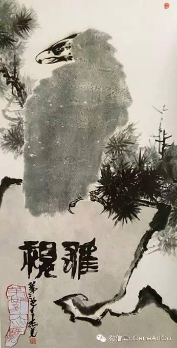 H.H.第三世多杰羌佛中國畫作品:雄視