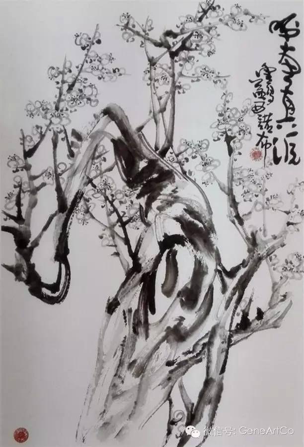 H.H.第三世多杰羌佛中國畫作品:書畫真源