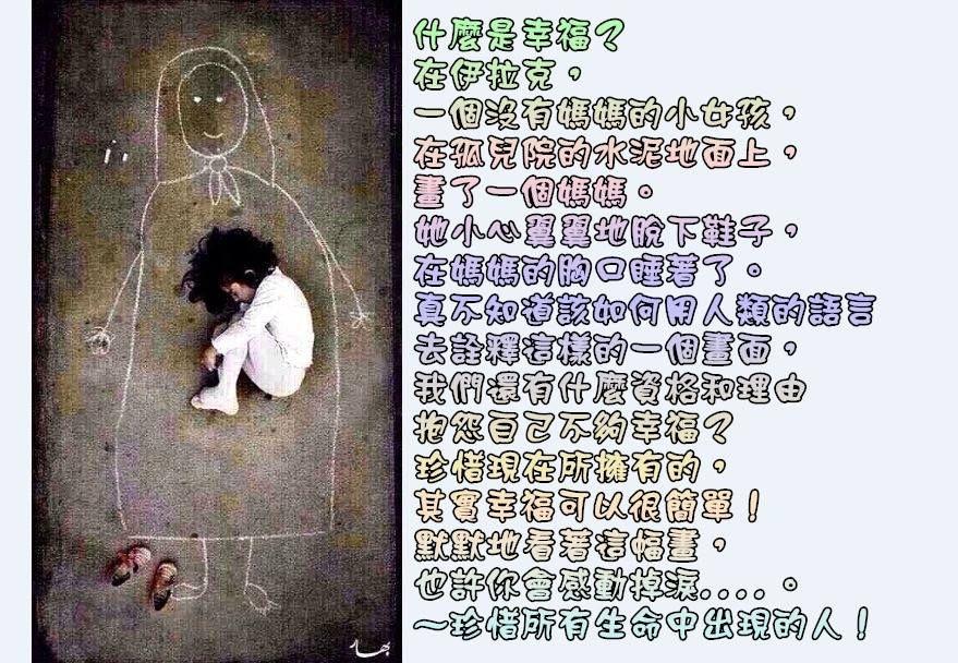 地板畫媽媽