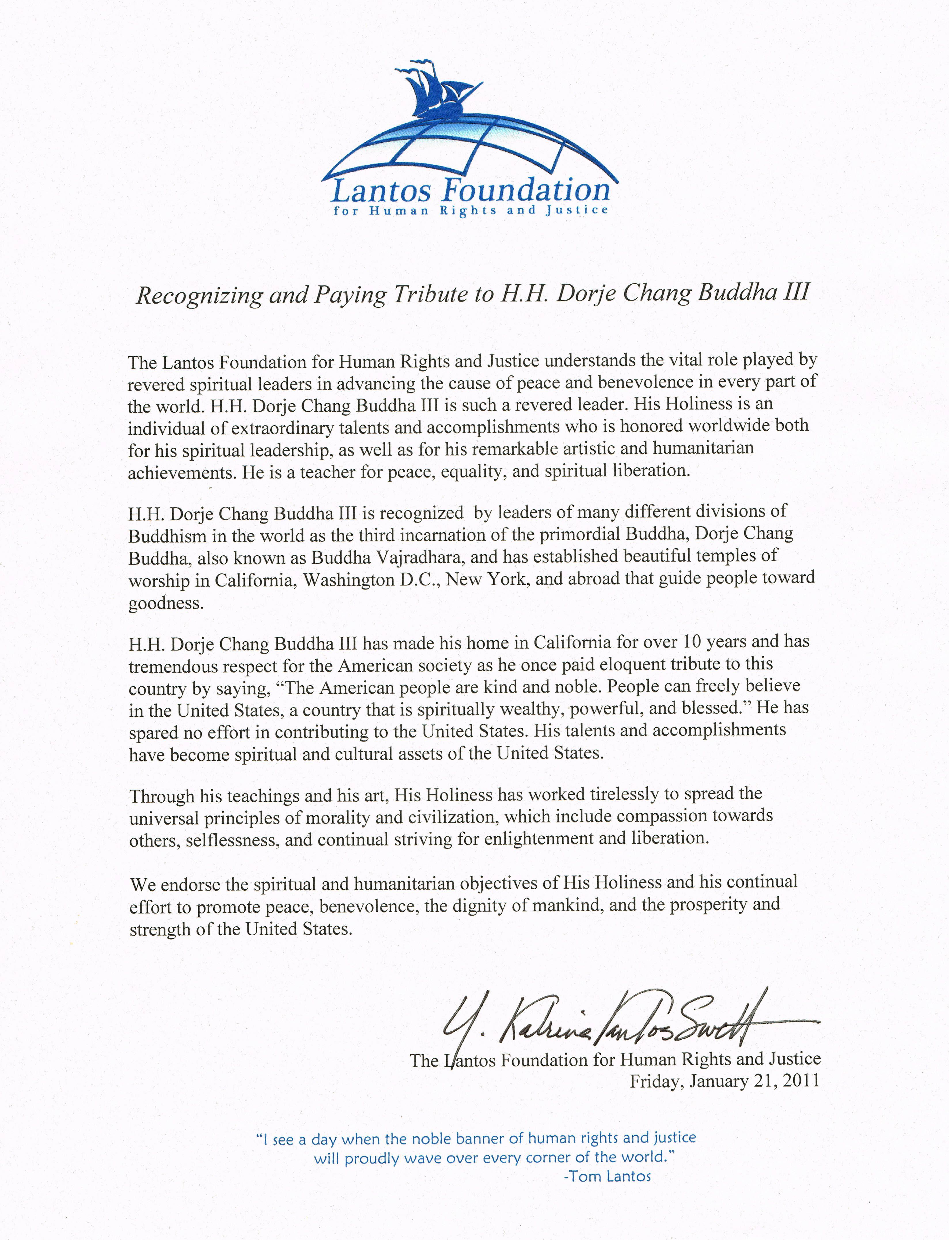 蘭托斯人權與正義基金會給H.H.第三世多杰羌佛的公開信