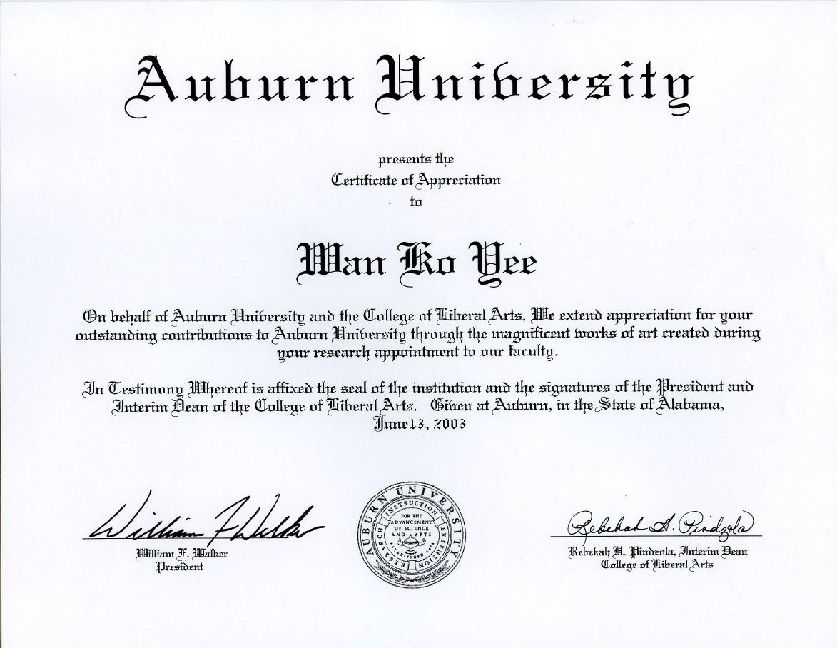 H.H.第三世多杰羌佛在奧本大學工作優異獲得獎狀