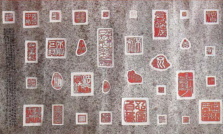 《多杰羌佛第三世》-金石(295-297頁)