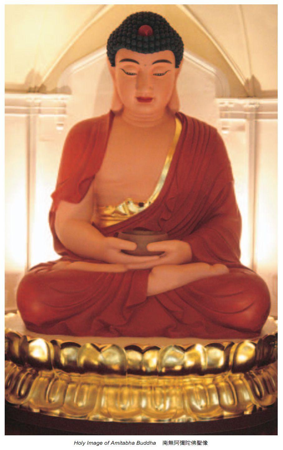 《多杰羌佛第三世》-佛像設計造型(418-422頁)