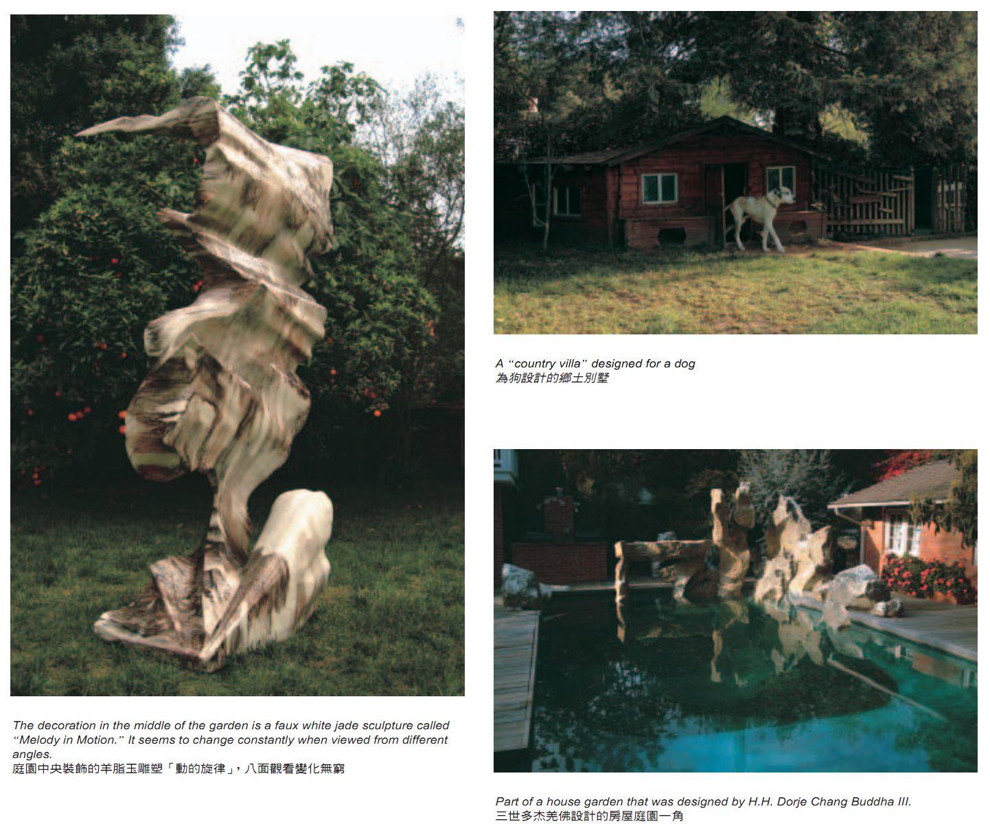《多杰羌佛第三世》-建築庭園風景(439-442頁)