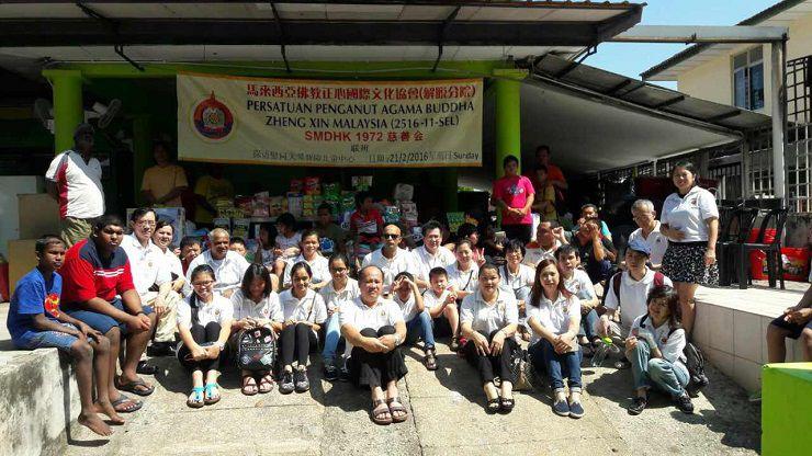2016年馬來西亞佛教正心會解脫分院愛心關懷活動