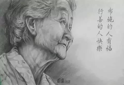 高雄96歲奶奶擺了一個小攤,每頓10元臺幣,虧本賣了55年!感動數萬臺灣人!