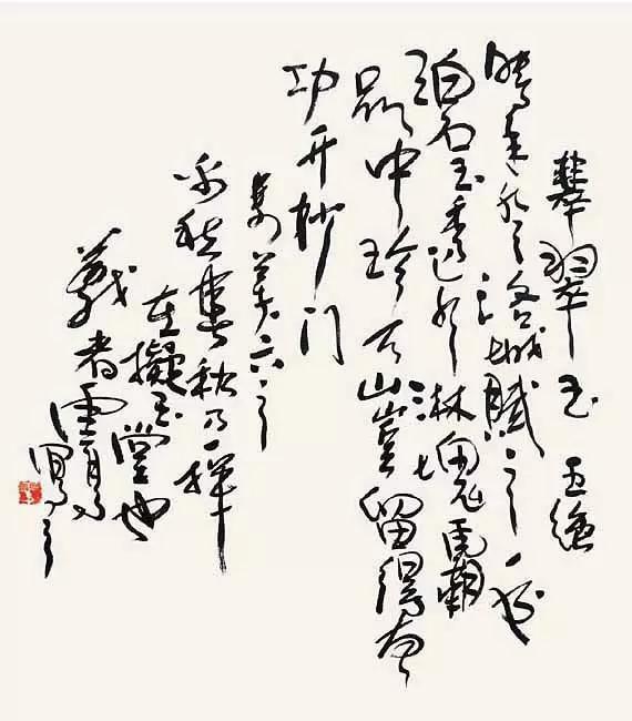 H.H.第三世多杰羌佛書法作品:翡翠玉  五絕
