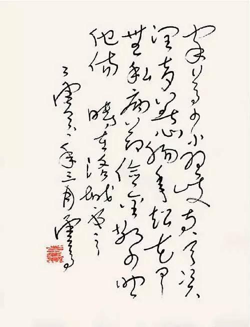 H.H.第三世多杰羌佛書法作品:瘦金草書
