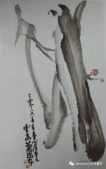 H.H.第三世多杰羌佛中國畫作品:稚在童心