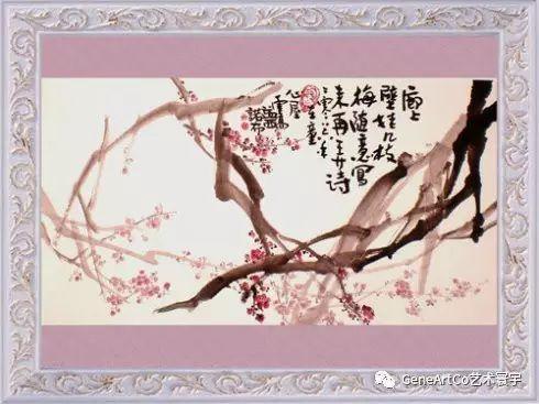 H.H.第三世多杰羌佛中國畫作品:廊上幾枝梅