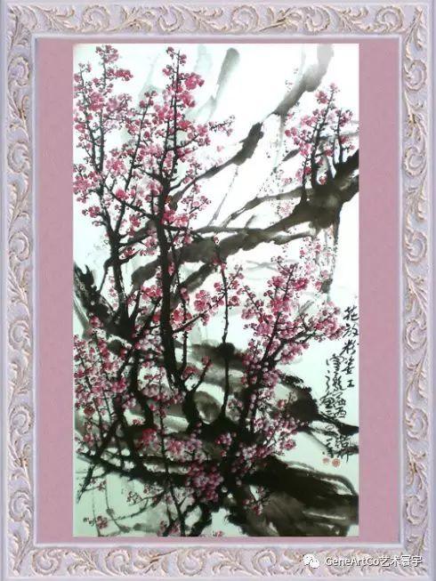 H.H.第三世多杰羌佛中國畫作品:梅林烈焰