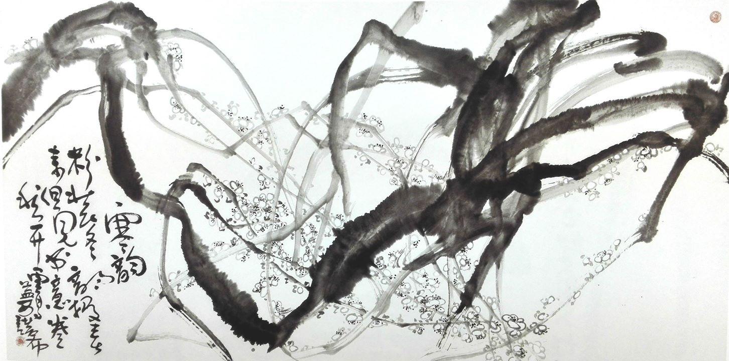 H.H.第三世多杰羌佛中國畫作品:墨韻超然