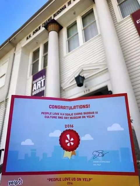 全世界最大的商家搜尋引擎之一YELP向『第三世多杰羌佛文化藝術館』發來祝賀狀