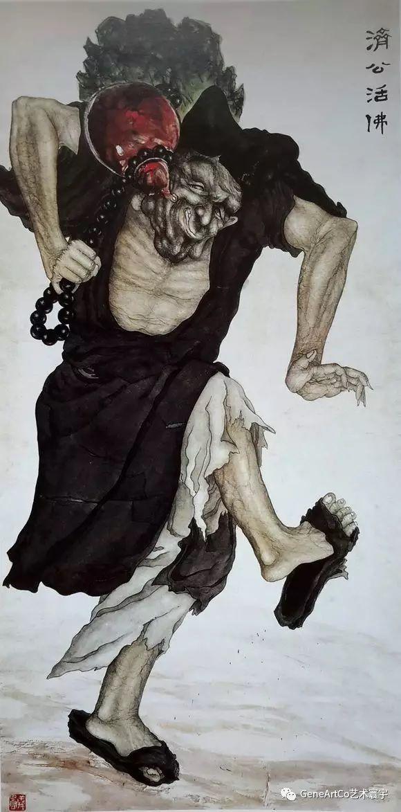 H.H.第三世多杰羌佛中國畫作品:濟公活佛