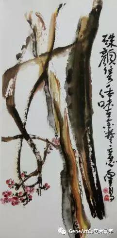 H.H.第三世多杰羌佛中國畫作品:硃颜集一体味在金卷意