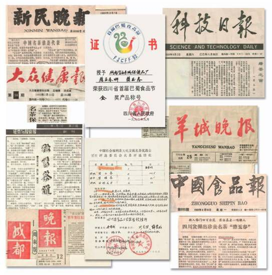 多家媒體報導,義雲高大師創作的中國名茶『碧玉春』『霸王春』