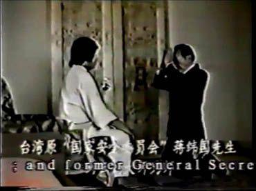1995年臺灣多名高官拜 南無H.H.第三世多杰羌佛為師(影視)