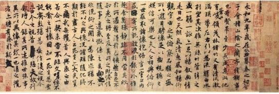 賞析名傳千古的三大行書,再看佛教之工巧明(樵夫)