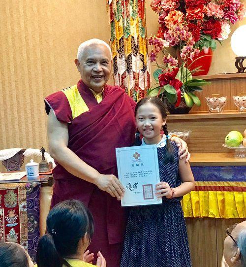 無畏傳燈 後生可畏-高妙文小師姐年僅九歲,自願參加第五屆聞法上師考試