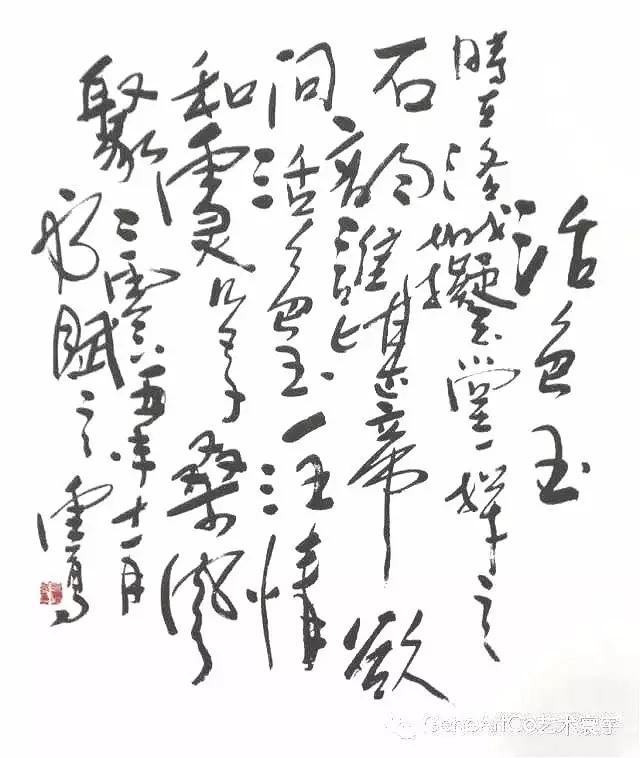 H.H.第三世多杰羌佛書法作品:活色玉