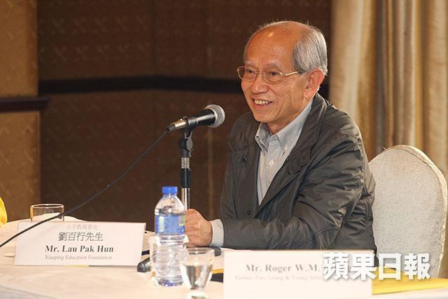 第三世多杰羌佛遭《鳳凰週刊》誹謗 劉百行記者會上公開澄清事實真相