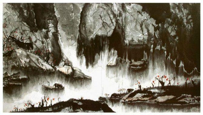 H.H.第三世多杰羌佛中國畫作品:疊翠湖山