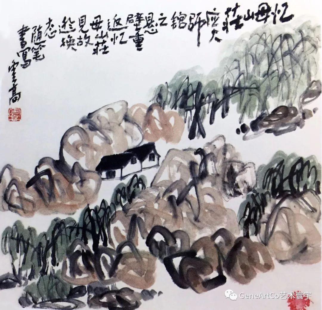 H.H.第三世多杰羌佛中國畫作品:憶母山莊