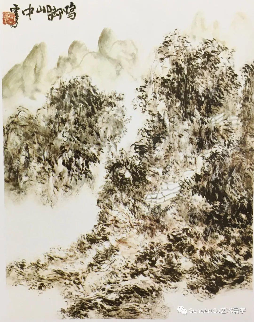 H.H.第三世多杰羌佛中國畫作品:雞腳山中